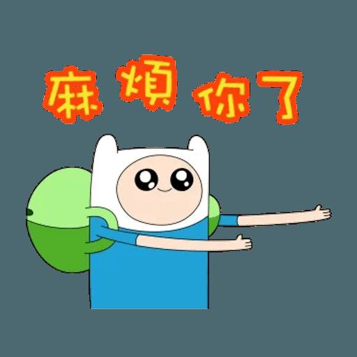 探險活寶有聲動態貼圖第二彈 - Sticker 1