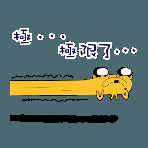 探險活寶有聲動態貼圖第二彈 - Sticker 19