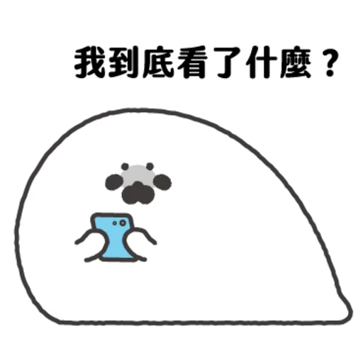 豹 - Sticker 8