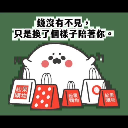 豹 - Sticker 26
