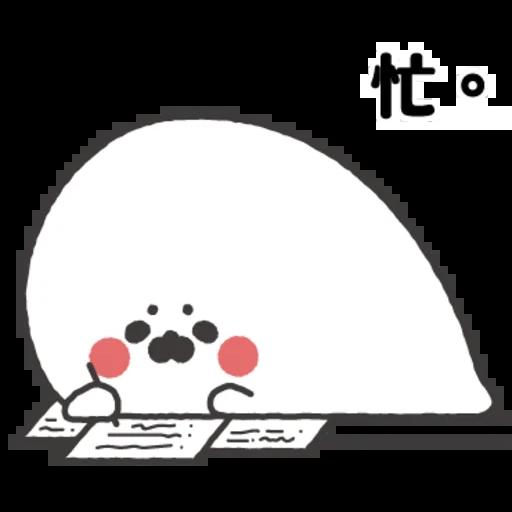 豹 - Sticker 1