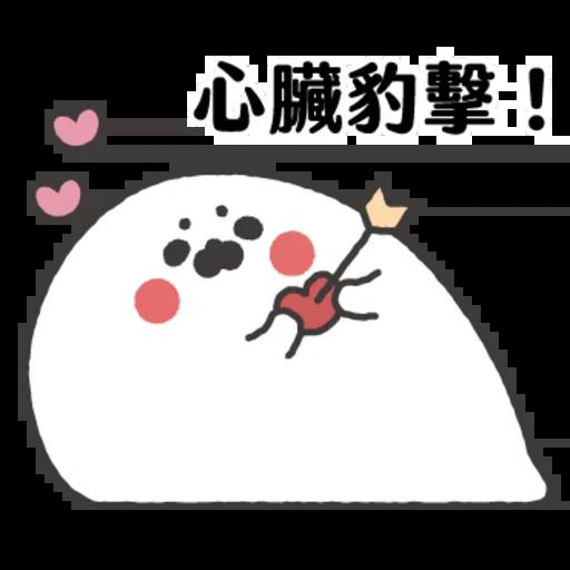 豹 - Sticker 9