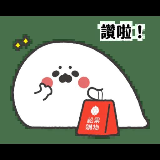 豹 - Sticker 19