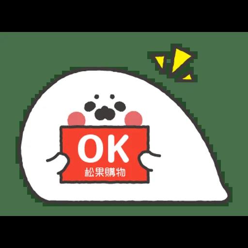豹 - Sticker 20
