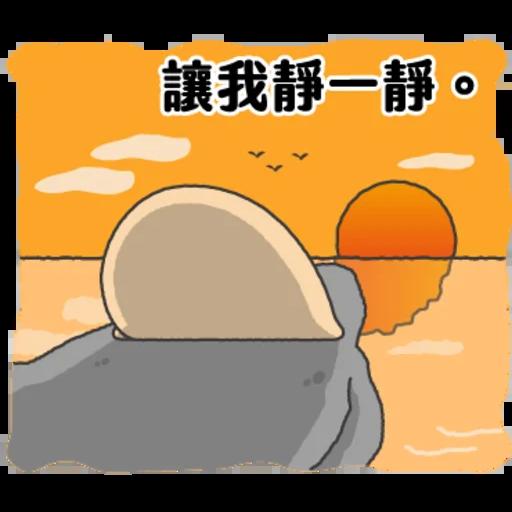豹 - Sticker 14