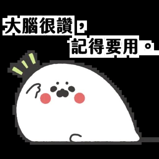 豹 - Sticker 7