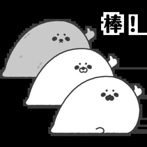 豹 - Sticker 4