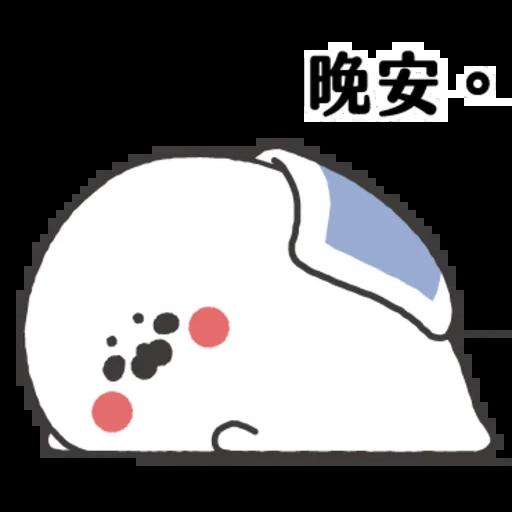 豹 - Sticker 12