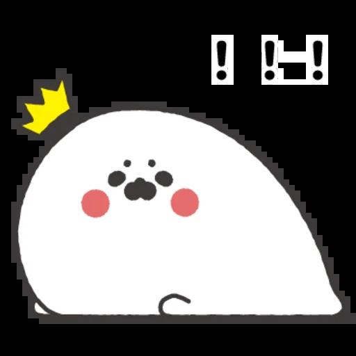 豹 - Sticker 17