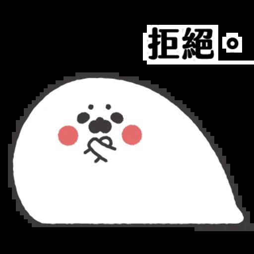 豹 - Sticker 15