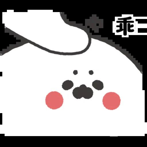 豹 - Sticker 18