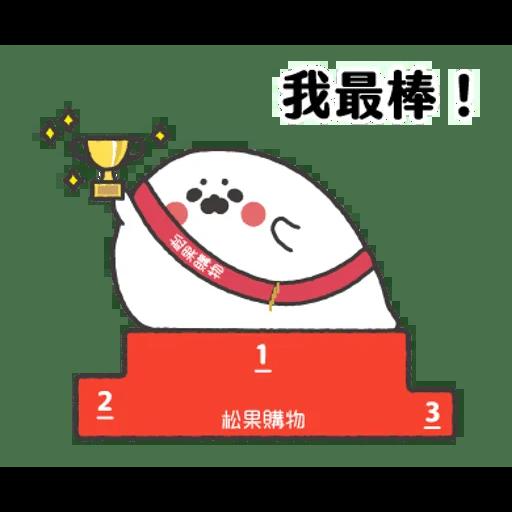 豹 - Sticker 21
