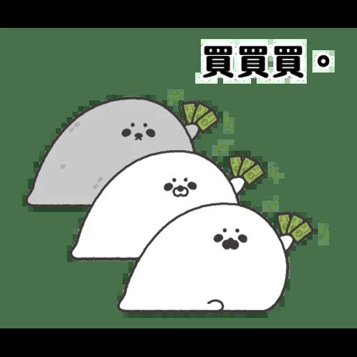 豹 - Sticker 23
