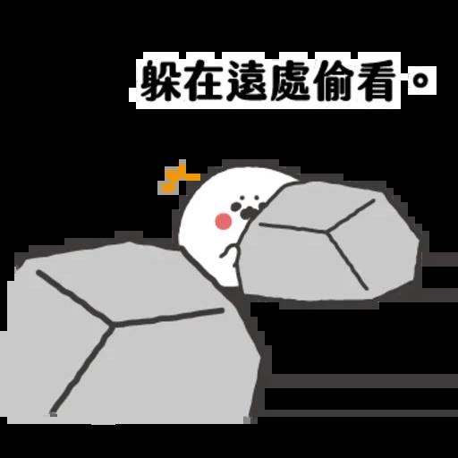豹 - Sticker 3