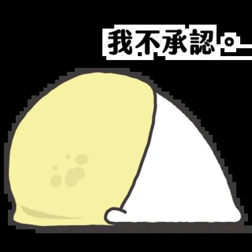 豹 - Sticker 11