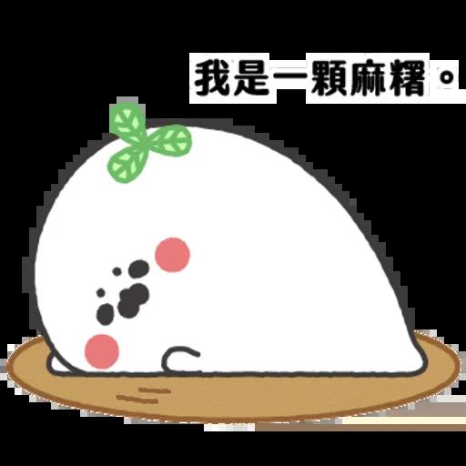 豹 - Sticker 5