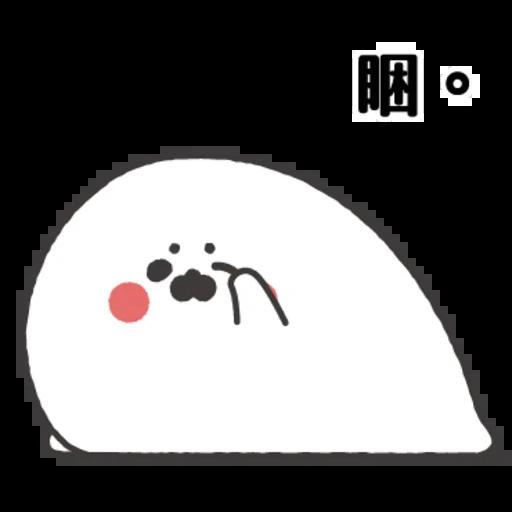 豹 - Sticker 13