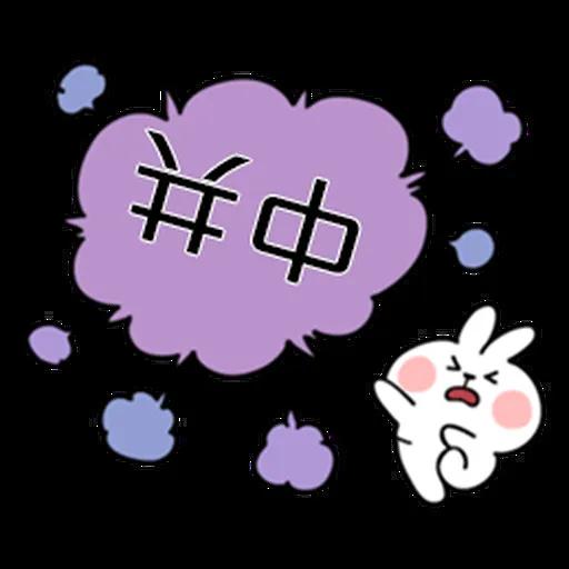 rabbit - Sticker 16