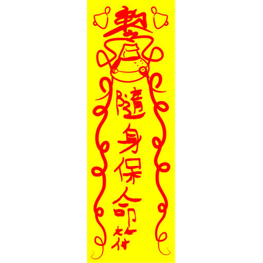 多麼More - Sticker 2