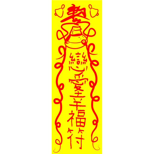 多麼More - Sticker 5