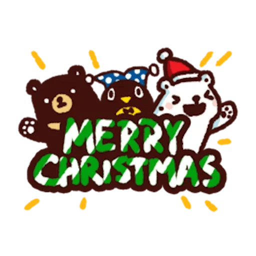 BacBac Xmas - Sticker 2