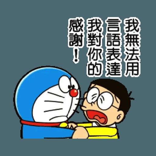 Doraemonicole - Sticker 17