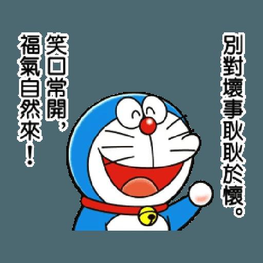Doraemonicole - Sticker 5