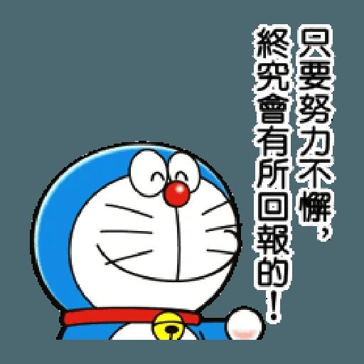 Doraemonicole - Sticker 19