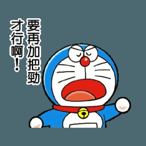 Doraemonicole - Sticker 21