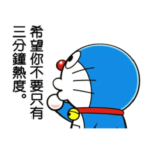 Doraemonicole - Sticker 15