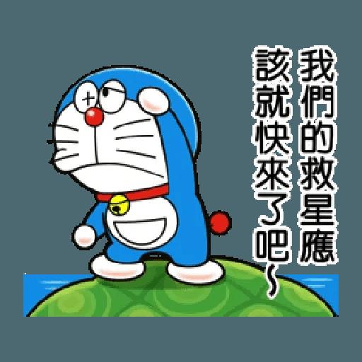 Doraemonicole - Sticker 22
