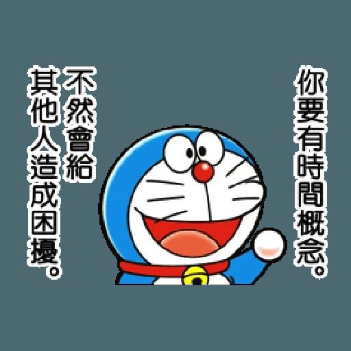 Doraemonicole - Sticker 13