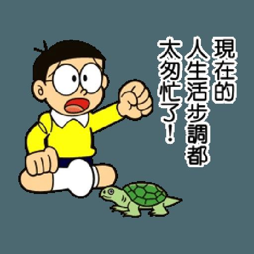 Doraemonicole - Sticker 9