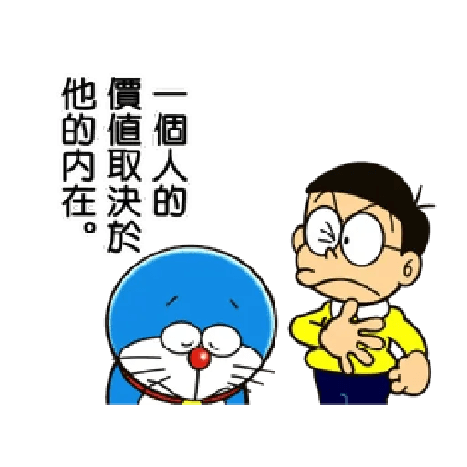 Doraemonicole - Sticker 18
