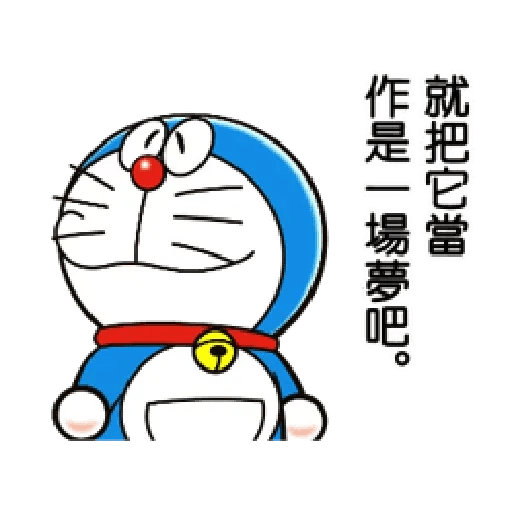 Doraemonicole - Sticker 23