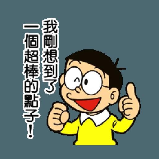 Doraemonicole - Sticker 7