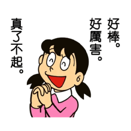 Doraemonicole - Sticker 8