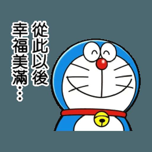 Doraemonicole - Sticker 24