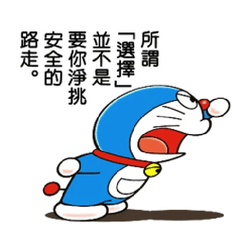 Doraemonicole - Sticker 10
