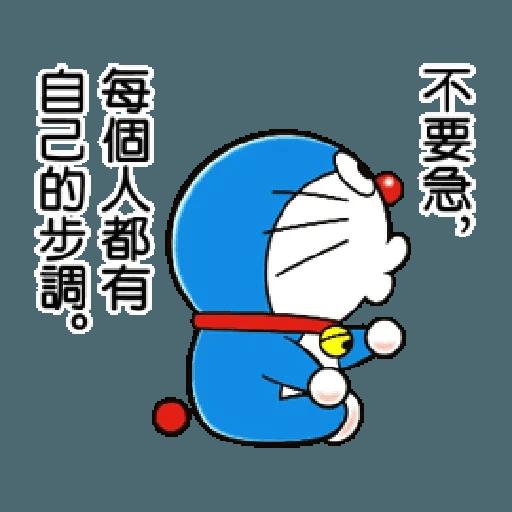 Doraemonicole - Sticker 14