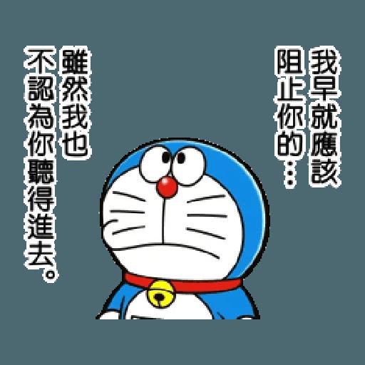 Doraemonicole - Sticker 16