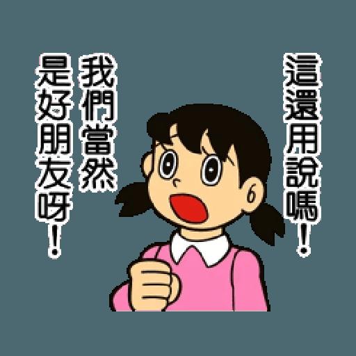 Doraemonicole - Sticker 20