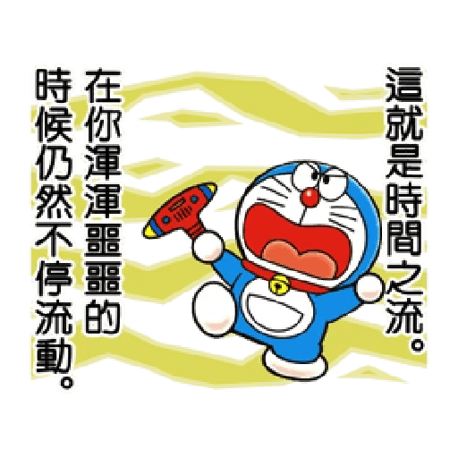 Doraemonicole - Sticker 11