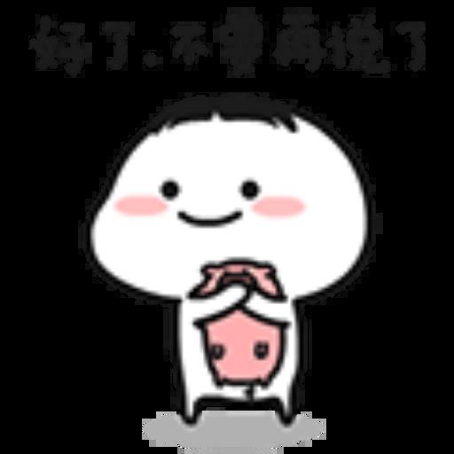 ?????02 - Sticker 4