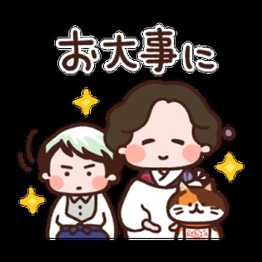 Kimetsu no Yaiba Kanahei Style #2 - Sticker 12