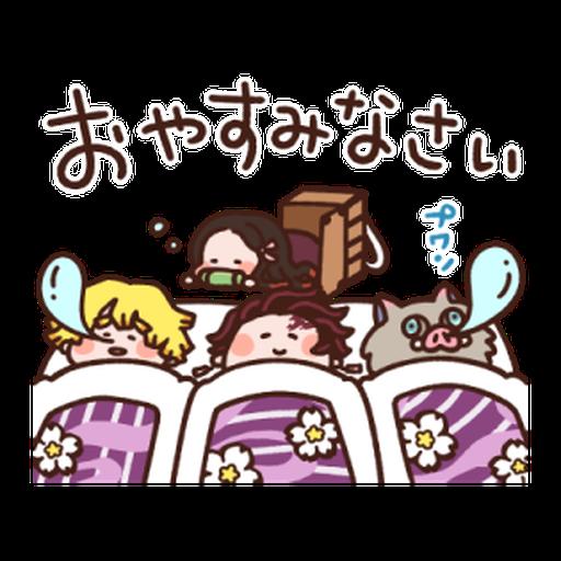Kimetsu no Yaiba Kanahei Style #2 - Sticker 16