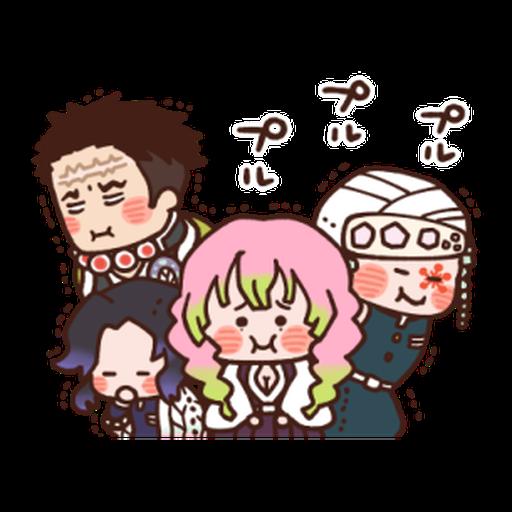 Kimetsu no Yaiba Kanahei Style #2 - Sticker 8