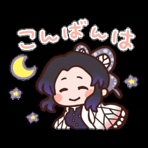 Kimetsu no Yaiba Kanahei Style #2 - Sticker 15