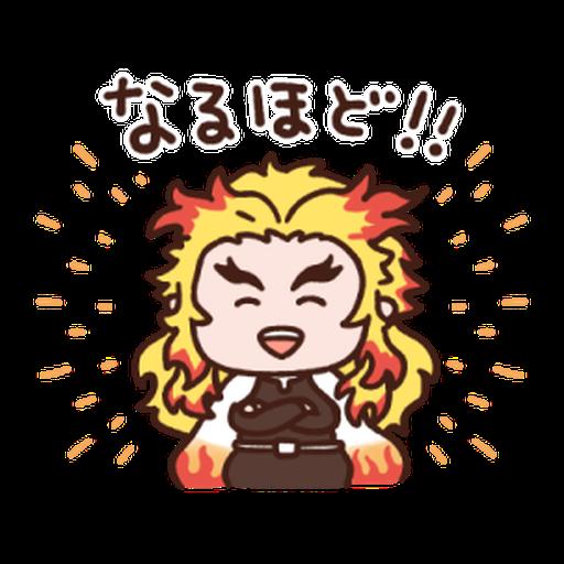 Kimetsu no Yaiba Kanahei Style #2 - Sticker 11