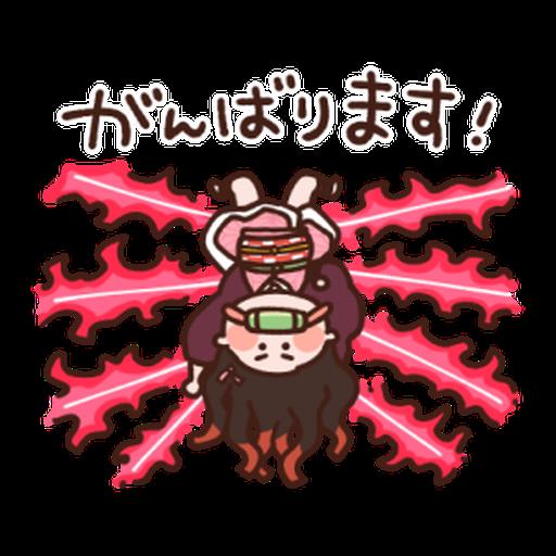 Kimetsu no Yaiba Kanahei Style #2 - Sticker 7